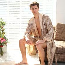 跨境 男士单件丝绸睡袍夏季薄款仿真丝长袖睡衣加大码浴袍88001