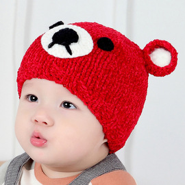 Cool new cartoon bear wool hat popular autumn and winter knitted hat lovely warm hat