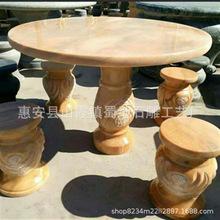 惠安石雕厂直销石桌石凳 大理石圆形石桌凳别墅庭院花园摆放摆件