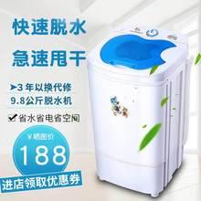 脱水机甩干机单甩家用大容量不锈钢甩干桶脱水桶非小型迷你洗衣机