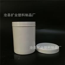 现货 加厚500ml大口塑料瓶 500克油墨瓶 塑料罐 直立桶