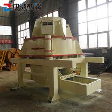 建筑用沙生产线 水泥加工设备 高效冲击式制砂机设备 粉尘污染小