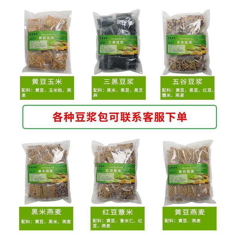 厂家批发 低温烘焙熟千赢国际老虎机官方网站磨粉原料包 熟荞麦仁现磨豆浆包原料