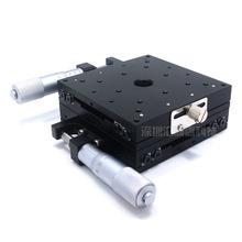 直销100台面XY双轴微调滑台LY100-L千分尺驱动平移台手动位移平台