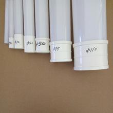 PC管厂家批发高端挤出高透明无拉丝聚碳酸酯PC20 32塑料穿线圆管