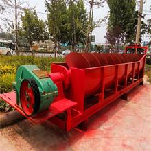 螺旋洗石机1554型 新型双螺旋洗石机 洗石机洗砂机厂家