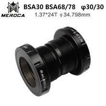 山地车 BSA30 BB68螺纹五通 68/35MM 转BB30/PF30/386牙盘中轴