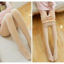 冬季光腿神器肉色打底裤加绒加厚女高个子175外穿加长光腿袜超长