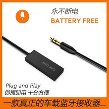 MENCOM U2 跨境电商USB车载音频无线蓝牙?#37038;?#22120;4.1 2018新款