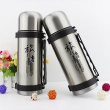 定制双层不锈钢保温壶家用保温杯男暖壶热水瓶户外大容量旅游水壶