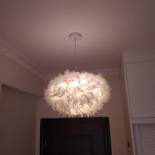 灯具客厅简约现代卧室羽毛吊灯创意北欧后现代偏球浪漫吊灯饰包邮