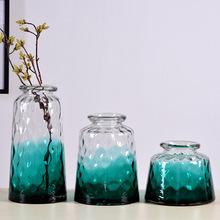 歐式漸變色落地花瓶 水培玻璃花瓶 家居工藝品擺件 彩色玻璃花瓶