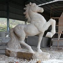 小动物石雕雕塑 动物石雕雕刻 大型园林摆件工艺品 马匹景观
