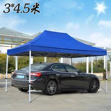3*4.5米停車篷 汽車遮陽帳篷 戶外停車雨棚 自動折疊帳篷