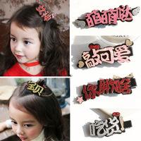 Корейский новая коллекция детские Симпатичная симпатичная шпилька для шпильки для маленькой принцессы Женская челюсть оптовые продажи