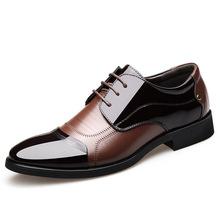外贸大码男鞋秋季休闲鞋正装尖头皮鞋系?#27807;?#25042;人结婚鞋男3848英伦