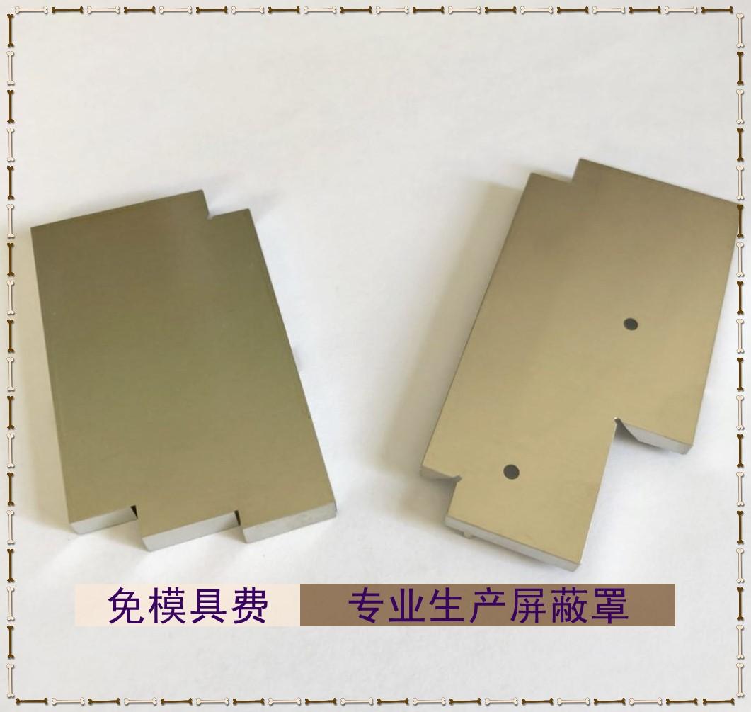 廠家洋白銅屏蔽罩定制打樣加工 PCB板屏蔽蓋絕緣屏蔽框免模具費