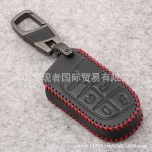 適用于jeep 道奇鑰匙包指南者自由光大切諾基真皮遙控皮套鑰匙扣
