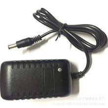 充电器 12.6V 1A 锂电池充电智能