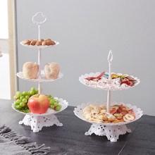 配件架子杯子糖果蛋糕创意高脚点心盘家用多层旋转蛋糕架烘焙