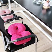批發時尚耐用型毛絨靠墊對折雙坐墊靠墊馬卡龍坐墊辦公椅墊