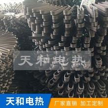 厂家现货批发 电阻带电热带合金高温电炉带 电热扁带高温电热带