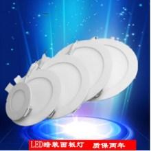 工廠批發led壓鑄面板燈超薄暗裝圓形天花孔筒燈防霧3W6W12w18w24W