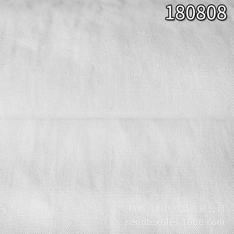 天丝平纹竹节布