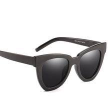 網紅歐美版2018新款眼鏡太陽鏡女士潮防紫外線圓臉男士墨鏡97012