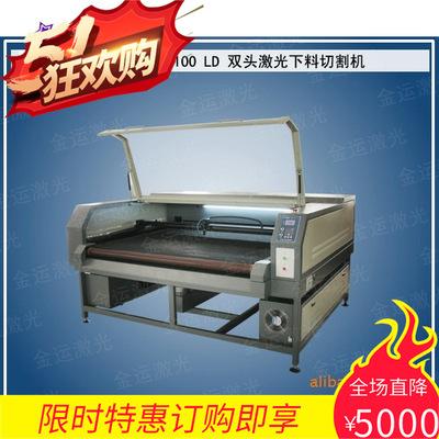 两头激光切割机 自运送料切割机 纺织面料激光切割机