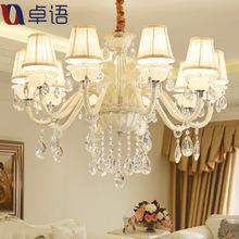 欧式吊灯客厅灯简欧卧室水晶灯简约复古餐厅灯具创意蜡烛灯饰065