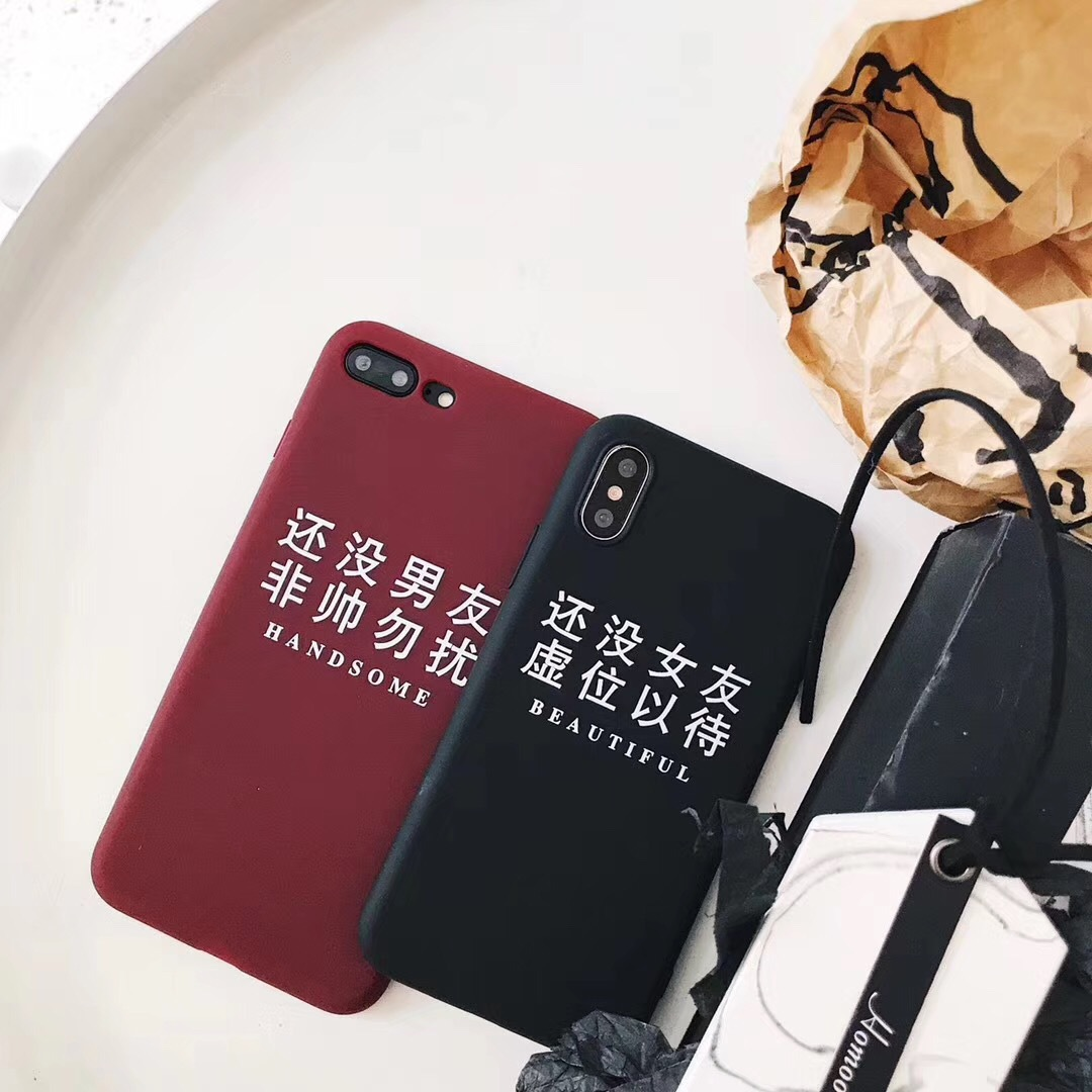 Still no girlfriend iPhoneX/7plus/6s/8 mobile phone shell couple personality creative text No boyfriend models