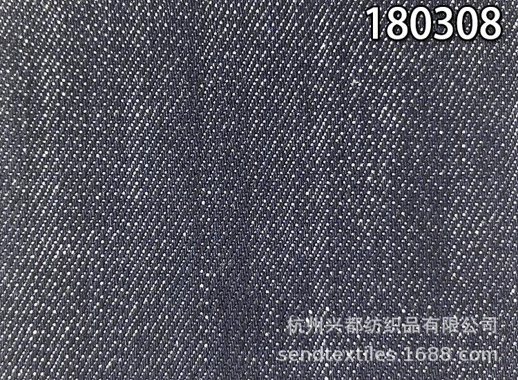180308棉莫代尔天丝牛仔2