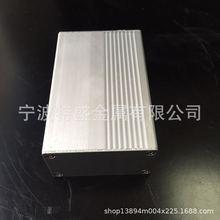 铝型材外壳 铝壳 仪表外壳 厂家直销CG-009 35*65*100mm