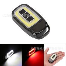 跨境迷你 COB钥匙扣灯 USB充电 手电筒 led 户外工作灯 cob电子灯