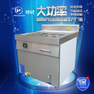 九头煮面炉 明钢大功率商用电磁炉 餐饮酒店食堂商用厨房设备定制