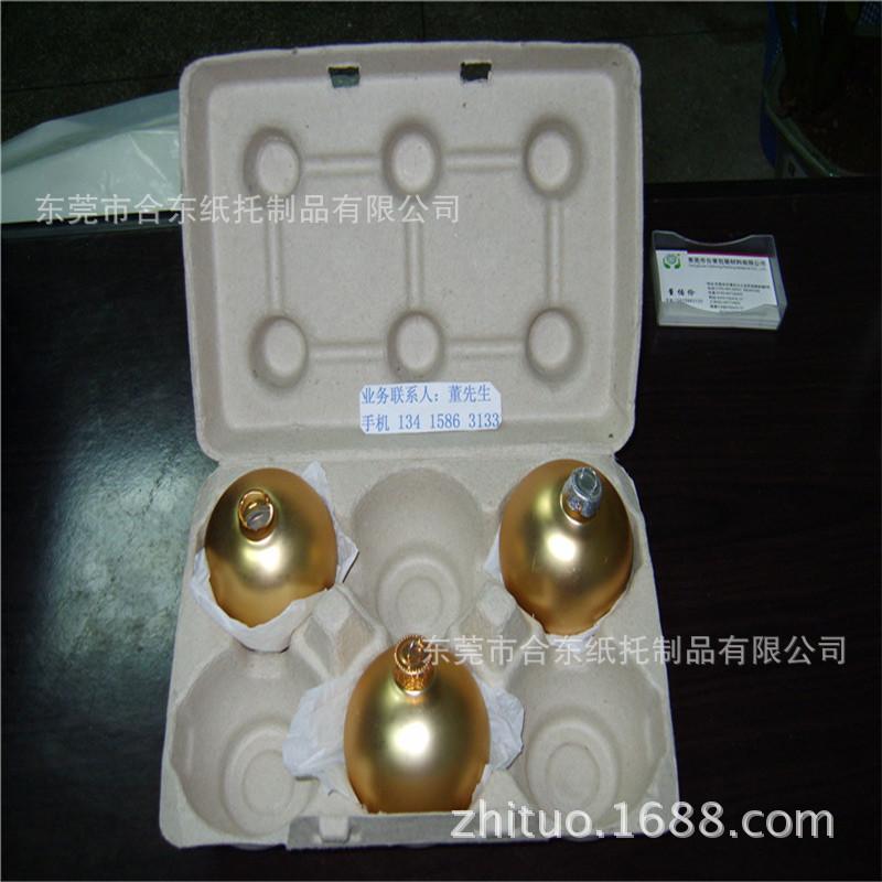 纸浆蛋盒4枚批发商 专业生产环保原木浆材质白色沐浴盐纸浆模塑