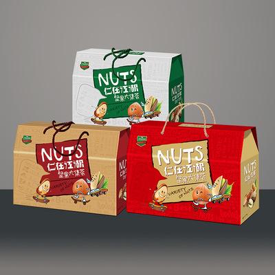 批发礼品包装盒 新年年货干果坚果年货盒 大礼包 规格齐全