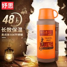 促销礼品定制大容量保温壶多功能户外运动水壶304不锈钢保温杯