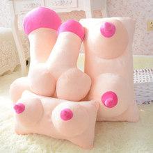 創意毛絨玩具情侶咪咪枕頭抱枕情趣用品情人節搞怪禮物廠家