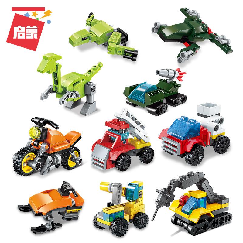启蒙2102积木锋速极变战队摩托车吊机拼装积木2101迷你拼装玩具