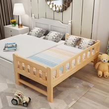 实木儿童床带护栏男孩单人床宝宝边床多功能加宽床婴儿床拼接大床