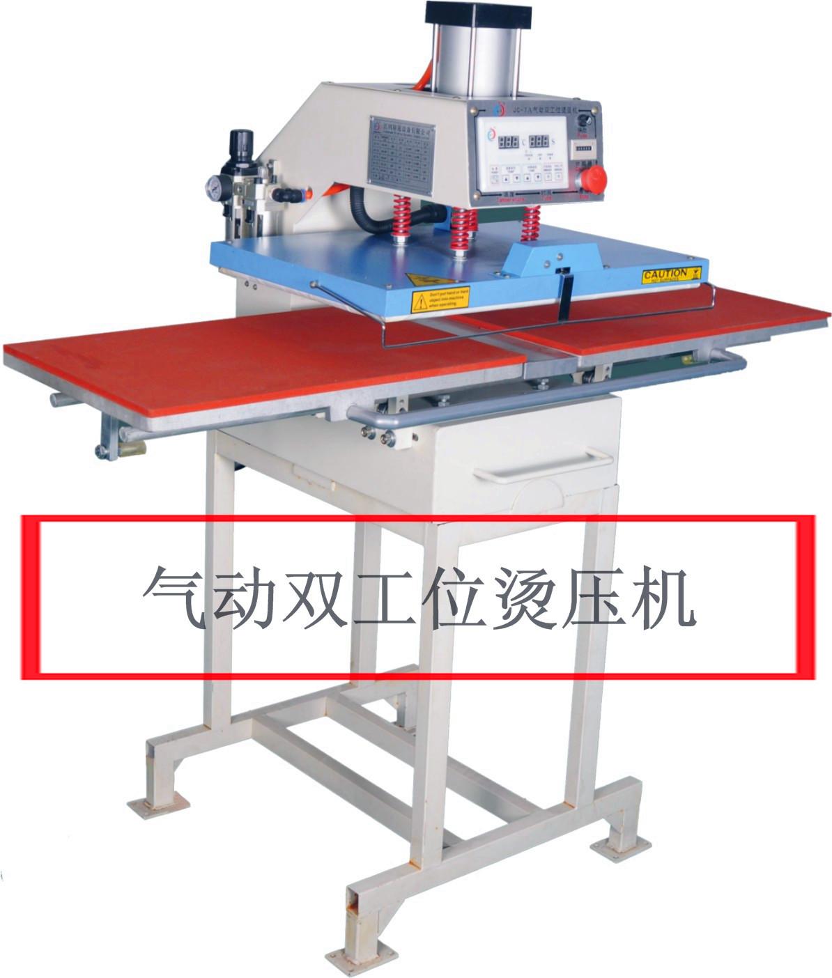 气动双工位烫画机60*80铝天花板热转印机 复合贴膜机烫唛机器批发
