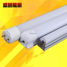 LED一體化日光燈光管t8t5支架燈1.2米批發led長條燈燈管恒流照明