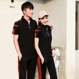 男士运动套装夏季情侣装短袖长裤运动服装男女休闲跑步服运动衣棉