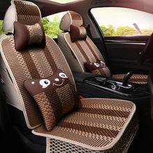 新款全包围冰丝卡通汽车座垫广汽传祺GA3S视界 GA4 GA6 GA8 GS3