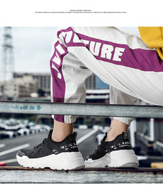 Winter new men's shoes students sports casual shoes trend Han Gao running youth shoes all kinds of tidal shoes