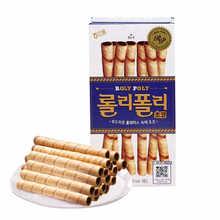韩国进口海太冰激凌蛋卷巧克力味夹心棒饼干62g休闲零食品小吃