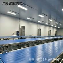 批發中央空調 無塵車間廠房裝修制冷設備 組合式凈化空調機組
