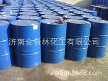 厂家直销一甲胺四氢呋喃溶液 水≤100ppm